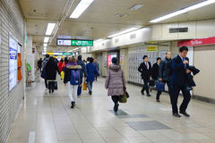 Many people on subway train station in Tokyo, japan Royalty Free Stock Image