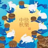 Many Rabbits sit cloud moon cake decoration Royalty Free Stock Photography