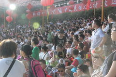 Many spectators in the stands in Shenzhen Folk Village Park Royalty Free Stock Image