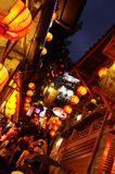 Jiufen village at night, in Taiwan Royalty Free Stock Photos