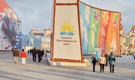 Many tourists  in Olympic park. Russia,Sochi Stock Photo