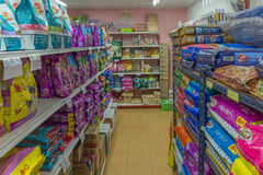 Many types of pet food in pet shop Stock Photos
