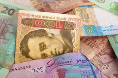 Many ukrainian banknotes. Called hryvnias, can be used as background Royalty Free Stock Photo