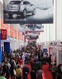 Many Visitors at the Auto China 2010 royalty free stock photography
