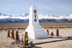 Manzanar conmemorativo y mil grúas Fotos de archivo