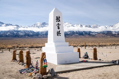 Manzanar Memorial and a Thousand Cranes Stock Photos