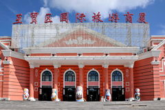 Manzhouli abroad International Travel mutual commercial trade zone Stock Photo