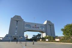 Manzhouli's border gate Royalty Free Stock Photos