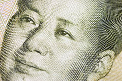 Mao Royalty Free Stock Photo