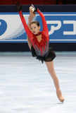 Mao ASADA (JPN) performs free program Stock Images