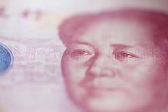 Mao fron hundred yuan banknote Stock Photography