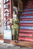 Mao Girl, Old City, Shanghai Stock Image