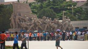 Mao Memorial Hall Obraz Stock