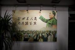 Mao plakat, Nanjing most Zdjęcie Royalty Free
