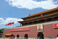 Mao Royalty Free Stock Images