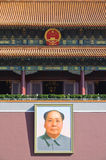 Mao portrait at Tiananmen Gate, Beijing Royalty Free Stock Photo