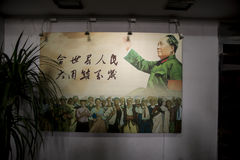 Mao poster, Nanjing Bridge Royalty Free Stock Photo