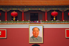Mao's portrait Royalty Free Stock Images