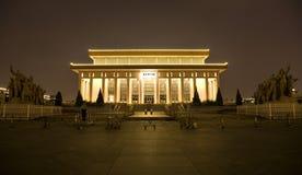 Mao Tomb Statues Tiananmen Square Beijing China Stock Photo