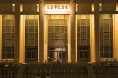 Mao Tomb Tiananmen Square Beijing China Night Royalty Free Stock Photo