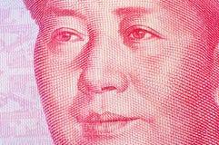 Mao Tse Dzwoniący na RMB notatce Zdjęcia Stock