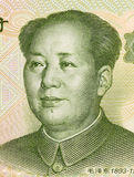 Mao Tse-Tung. On 1 Yuan 1999 Banknote from China. Chinese communist leader during 1949-1976 Stock Images
