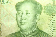 Mao tse tung. Chinese currency with communist leader mao tse tung royalty free stock photography