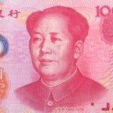 Mao Tse Tung på RMB-anmärkning Royaltyfri Fotografi