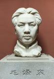 Mao Tse-tung statue royalty free stock image