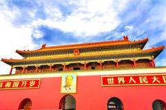 Mao Tse Tung Tiananmen Gate Entrance Gugong la Città proibita Palac fotografie stock libere da diritti