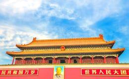 Mao Tse Tung Tiananmen Gate Entrance Gugong la Città proibita Palac immagini stock libere da diritti