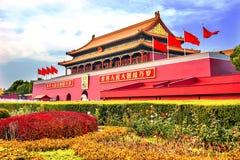 Mao Tse Tung Tiananmen Gate Entrance Gugong la Città proibita Palac immagine stock