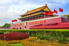 Mao Tse Tung Tiananmen Gate Entrance Gugong la Città proibita Palac fotografia stock libera da diritti