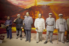 MAO WAX FIGURE Royalty Free Stock Image
