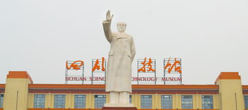 Mao ze dong Royalty Free Stock Image