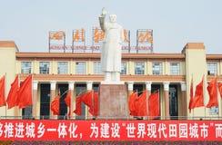 Mao zedong Royalty Free Stock Image