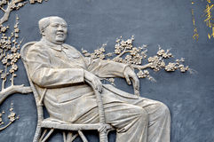 Mao zedong Royalty Free Stock Photography