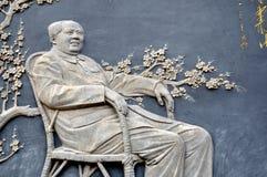 Mao Zedong Fotografía de archivo libre de regalías