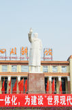 Mao zedong Royalty Free Stock Photo
