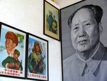 Mao Zedong Immagine Stock