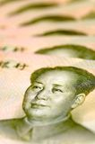 Mao Zedong from a Banknote. You can see Mao Zedong (Mao Ce Tung) on the smallest (one yuan) chinese banknote Royalty Free Stock Image