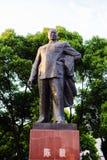 Mao Zedong Stock Photos