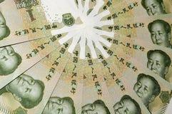 Mao Zedong de uma nota de banco II. Fotografia de Stock Royalty Free