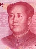 Mao Zedong en la macro del billete de banco del yuan de 100 chinos, cierre del dinero de China Fotos de archivo libres de regalías