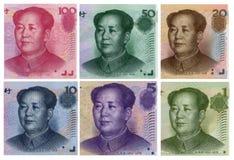 Mao Zedong en verticale de renminbi Image libre de droits