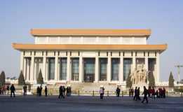 Mao Zedong hall commémoratif image libre de droits