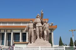 Mao Zedong Memorial Hall Royalty Free Stock Photo