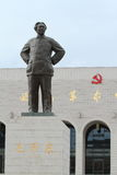 The Mao Zedong Memorial of Yan An Stock Photography