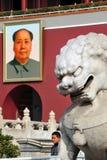 Mao Zedong - plac tiananmen Pekin Chiny Obraz Stock