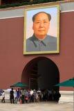 Mao Zedong-Porträts auf der Wand Lizenzfreies Stockfoto